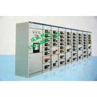 订做XL-21动力配电柜GGD低压开关控制柜配电箱计量柜总柜电器成套