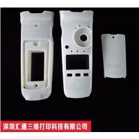 供应汇通三维打印HTKS0114led灯具配件塑胶手板模型CNC设计