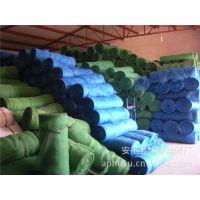 【现货供应】30目塑料窗纱、尼龙窗纱、纱窗网、塑料纱窗、纱窗网