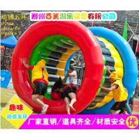 湖北武汉户外拓展训练趣味器材,车轮滚滚游戏道具源于百美游乐