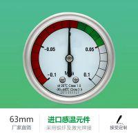 供应SF6六氟化硫密度表 西安速普瑞电气 电接点压力表