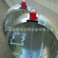 加工生产电动风量调节阀,镀锌板电动对开多叶调节阀