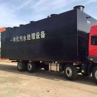 食品厂污水处理设备 生活污水处理设备 医疗污水处理 天枫TF-DM008