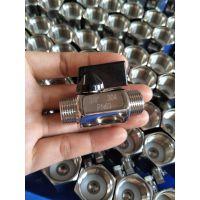 坤泰厂家直销1分、2分、3分、4分、5分 .6分、1寸双内丝不锈钢迷你球阀