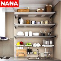 一件代发304不锈钢厨房墙面置物架微波炉壁挂厨房收纳架转角架阳