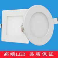 LED面板灯圆形方形3-24W瓦方型圆型天花灯白色办公室家居超溥筒灯