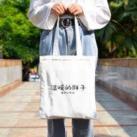 简约风休闲帆布袋温暖的胖子女单肩包手提袋学生家庭环保收纳袋子