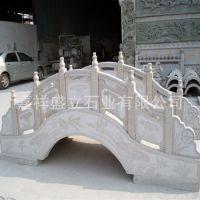 厂家直销石雕小桥栏杆 花岗岩整体石桥 加工石拱桥