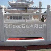 石雕栏杆生产厂家定做草白玉石栏杆 汉白玉别墅石材护栏