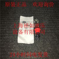 派克Parker蘑菇型按钮手动阀气动阀PXB-B1011BT4、PXB-B3111BT4