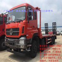 东风天龙前四后八挖板机拖车 雷诺350马力大型挖机平板拖车价格3.5L