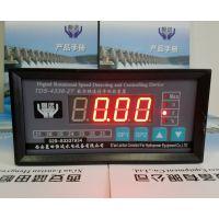 测速装置TDS-4338-27数字转速信号测控装置正规厂家