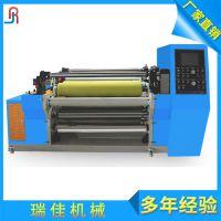 厂家热销QFJ-700卷筒料分切机 全自动吸管分切机 高速自动分条机