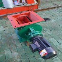 宏建环保YJDB220型星型卸料器 耐高温卸灰阀