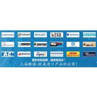 上海麒诺优势供应德国JEAN MULLER熔断器部分现货欢迎垂询