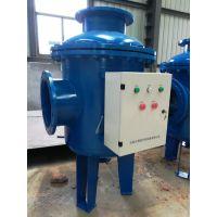 空调循环水全程综合水处理器工作原理BeZH-100