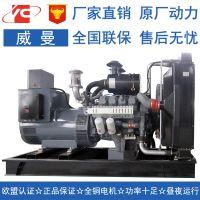 320KW全自动静音型移动式发电机中外合资威曼D15A1柴油发电机组