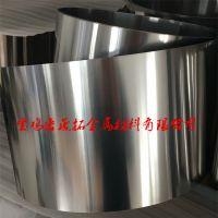 tc4钛合金箔 高强度 耐高温高强度TA1钛卷带客户需求宝鸡宏晟拓
