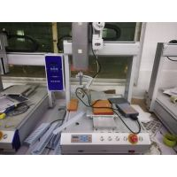 深圳美兰达 mld-331自动焊锡机
