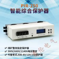 ZJDB-250智能电机综合保护器 QBZ磁力数字电机保护器安装