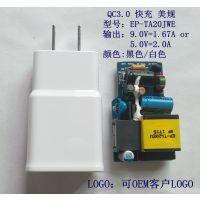 厂家生产批发美规QC3.0快充充电器5V9V12V过CCC/CE/UL/KC认证USB充电头