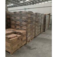 瓦楞纸箱材质-芜湖博顺-安徽瓦楞纸箱