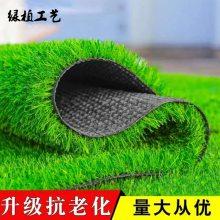 仿真草坪人工假草皮人造塑料草坪幼儿园阳台户外加密绿色地毯垫子深圳工厂可上门安装的厂家承接大型工程
