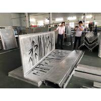 贵州墙体山水画竹叶山铝板_异形雕花铝单板【装潢设计】
