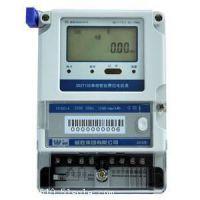 有无功组合电能表价格 有功组合电能表哪家好