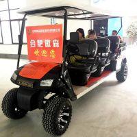 供应AS-006正三排6人座任意颜色均可定制四轮电动观光车小区公园巡逻车景区旅游代步车