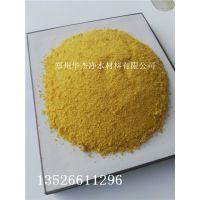 http://himg.china.cn/1/5_594_1055587_420_560.jpg