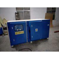 供应湖南废气处理设备-低温等离子废气处理器-高效节能无污染