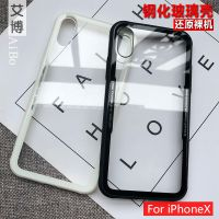 防摔苹果X手机壳钢化玻璃壳iphone8琉璃硅胶软边ipx10新款透明套