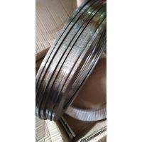 原装出库5J1440B热双金属带FPA 223-40复合材料