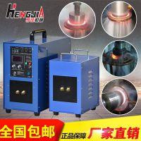 高频淬火设备厂家齿轮淬火设备轴承淬火设备应用范围广