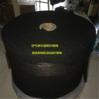 污水处理棉 环保设备用活性炭过滤棉活性炭纤维棉