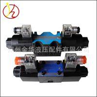 现货批发液压系统机械设备力士乐DSG-023C2液压电磁换向阀