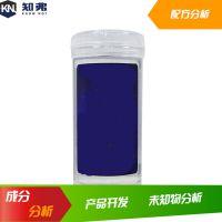 墙纸胶浆 配方还原 配方还原  通用 不含甲醛 墙纸胶浆分析 产品