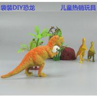 早教仿真恐龙玩具野生塑胶侏的罗纪男孩玩具迷你恐龙模型袋装热卖