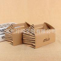 专业定制牛皮纸手提纸盒 食品烘焙包装盒 精美礼品盒加印LOGO