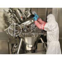 吡氟草胺低温干燥机 农药真空单锥干燥机