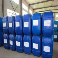 厂家直销液体速凝剂 水泥速凝剂 混凝土快干剂 现货供应