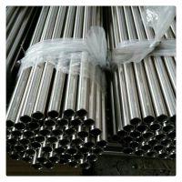 316不锈钢毛细管 医用316精密毛细管 国宁现货供应