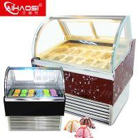 艾豪思冰淇淋柜商用硬质冰激凌展示柜雪糕冷冻冷藏柜豪华冰淇淋柜