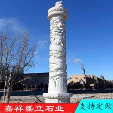 厂家定做汉白玉石雕龙柱 广场石头柱子 华表图腾柱免费安装