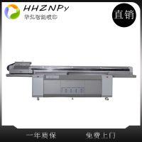 大型理光2513瓷砖玻璃背景墙地板砖手机壳uv彩印机 UV平板打印机厂家直销