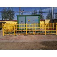 南乐变压器配电室围栏 防腐蚀绝缘玻璃钢围栏定做厂家