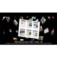 网络科技公司宣传片-科技公司宣传片-助立传媒(查看)