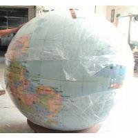 定制亚克力大小尺寸地球仪 教学道具演展 告示用品 地图地理启蒙