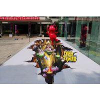 上海定制手绘立体壁画墙画墙绘彩绘3D地贴立体地画涂鸦餐厅3D画展海